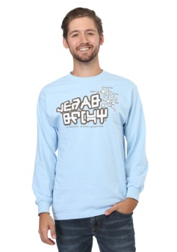 Guardians of the Galaxy 2 Star Lord Long Sleeve Shirt